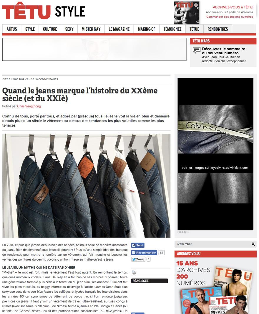 portfolio-chris-tetuweb-02
